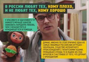 Немного о России... - 09-yxql5Ngo7xM.jpg