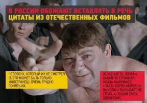 Немного о России... - 10-k880BbmjBi0.jpg