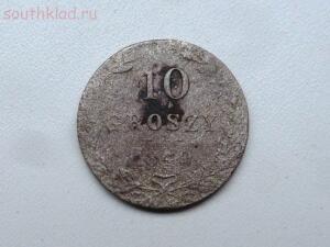 10 грошей 1840 года MW. Польша в составе Российской Империи. До 19.11.16г. в 21.00 МСК - P1340620.JPG
