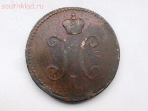 3 копейки серебром 1843 ЕМ. До 19.11.16г. в 21.00 МСК - P1340625.JPG