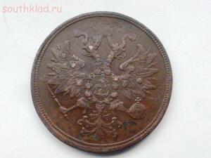 5 копеек 1860 ЕМ. До 19.11.16г. в 21.00 МСК - P1340631.JPG