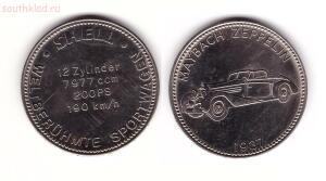 Как я Maybach себе купил ... - Жетон Shell Maybach Zeppelin 1937.jpg