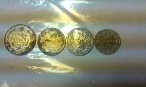 4 Серебряные монетки до 27.11.2016 в 22-00 - IMAG1599.jpg