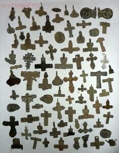 Отдам остатки крестиков - SAM_2887.jpg