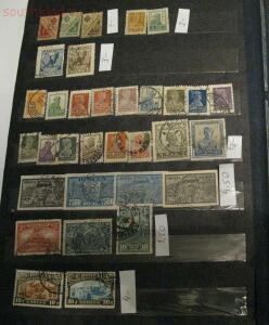 Серии марок РСФСР и СССР 1921-1929 годов - IMG_9636.JPG