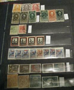 Серии марок РСФСР и СССР 1921-1929 годов - IMG_9637.JPG