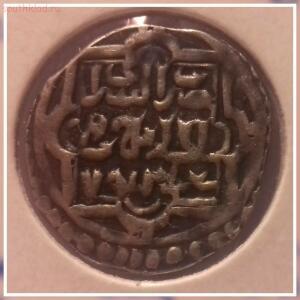 Помогите в определении монетки - 1480175149965.jpg