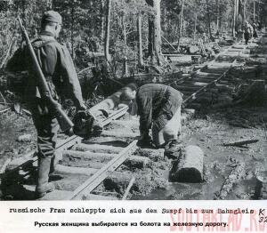 Каменск-шахтинский неизвестная война  - 071.jpg
