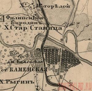 Каменск-шахтинский неизвестная война  - 26-18 - копия.jpg