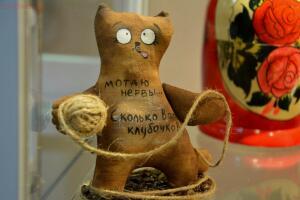 Выставка обезьян... и других пресмыкающихся - DSC_0350.JPG