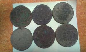 Монеты Денга на опыты до 4.12.2016 в 22-00 - IMAG1617.jpg