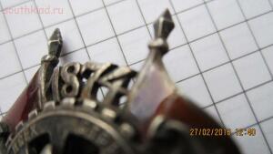 Знак 50 лет главным Ленинским мастерским СКОПС - imgonline-com-ua-compressedGCZH695MEcgi.jpg