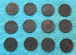 12 кладовых монет 1 2 копейки Николая 2 до 02 12 16 22.00 МСК - 12-12.jpg