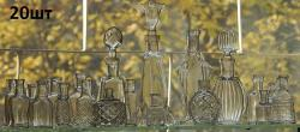 Царские бутылочки 20 шт до 1о 12 в 22 00 - DSCN6060.JPG
