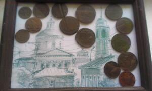 Панно с монетами до 11.12.2016 в 22-00 - IMAG1654.jpg