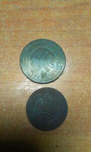 Монеты 1894 года до 11.12.2016 в 22-00 - IMAG1649.jpg