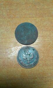 Монеты 1899 года до 11.12.2016 в 22-00 - IMAG1645.jpg