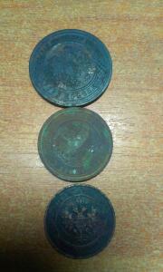 Монеты 1912 года до 11.12.2016 в 22-00 - IMAG1647.jpg