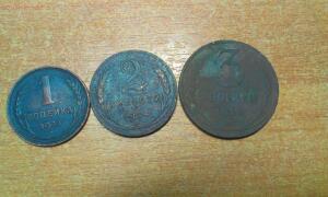 Монеты 1924 года до 11.12.2016 в 22-00 - IMAG1638.jpg