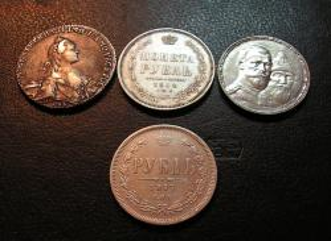 оцените старинные монеты - PICT1956.JPG