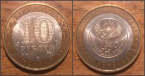 10 Биметаллических монет до 12.12.2016г в 22.00 - новый коллаж7.jpg