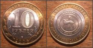 10 Биметаллических монет до 12.12.2016г в 22.00 - новый коллаж2.jpg