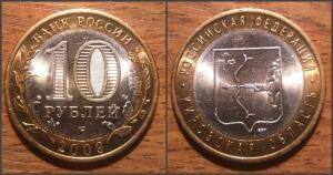 10 Биметаллических монет до 12.12.2016г в 22.00 - новый коллаж3.jpg