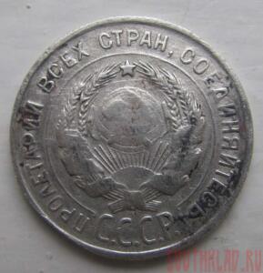 Способы чистки серебряных монет - IMG_1280-2.jpg