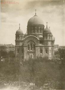 Немцы в Ростове... - 0_abee9_26d81956_orig.jpg