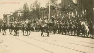 Таганрог. 1918 год - 0_aba83_864a1aa9_orig.jpg