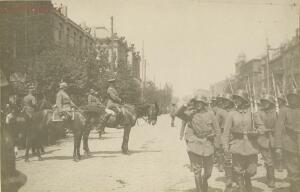 Таганрог. 1918 год - 0_aba85_908ec96d_orig.jpg