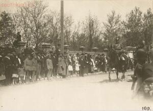 Таганрог. 1918 год - 0_aba90_ab33d6fd_orig.jpg