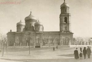 Таганрог. 1918 год - 0_aba91_362a19de_orig.jpg