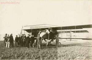 Таганрог. 1918 год - 0_abac5_6ea8fc70_orig.jpg