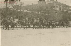 Таганрог. 1918 год - 0_abaad_f588fb10_orig.jpg