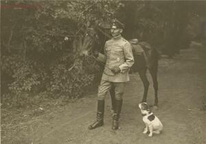 Таганрог. 1918 год - 0_abab0_de3c0814_orig.jpg