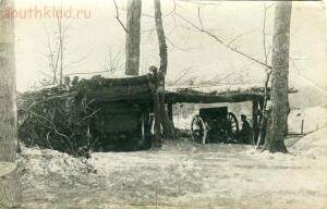3-х дюймовое орудие на позициях в 1915 году - 0_99e97_4ef8fdae_orig.jpg