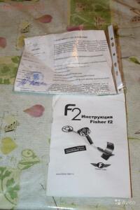 Металлоискатель Fisher F2 - 3220918377.jpg