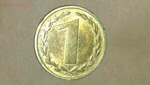 Кто знает, что за монета? - c964a5ff-1fca-48ab-bcd1-790d6bb57734.jpg