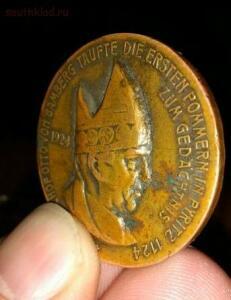 Нужна помощь в опознании монеты - 8657195.jpg
