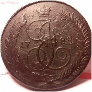 Монетка на оценку - 1481814481090.jpg