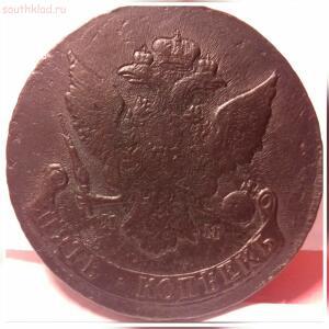 Монетка на оценку - 1481814651131.jpg