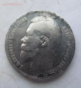 рубль 1897г оценка - 8656110.jpg