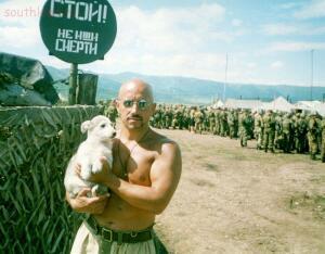 Герои Отечества - z8J34Gtseh8.jpg