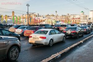 Депутаты проголосовали за платный въезд автомобилей в города - загруженное.jpg