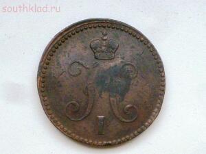 3 копейки серебром 1843 года ЕМ. До 19.12.16г. в 21.00 МСК - P1360049.JPG