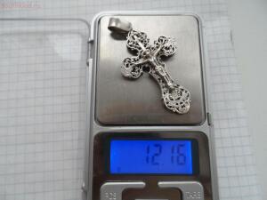 Крестик серебряный - SAM_5417.JPG