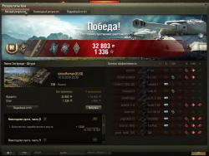 World of Tanks -- WoT от Юг Клад - shot_042.jpg