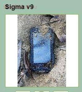Нужна помощь по выбору смартфона для копа. - Безымянный.jpg