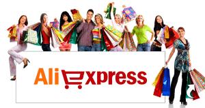 Aliexpress тут - 145761829049773750.png